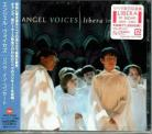 Angel Voices: Libera In Concert (CD)