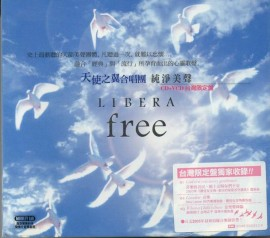 Libera Free (Import - Korean)